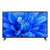 Full HD телевизор LG 43 дюйма 43LM5500PLA