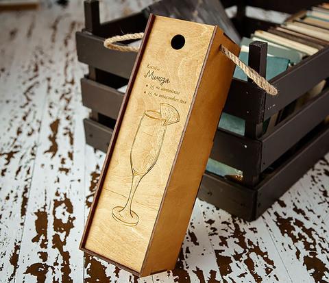 Деревянная коробка для шампанского (33*10*10,5 см)