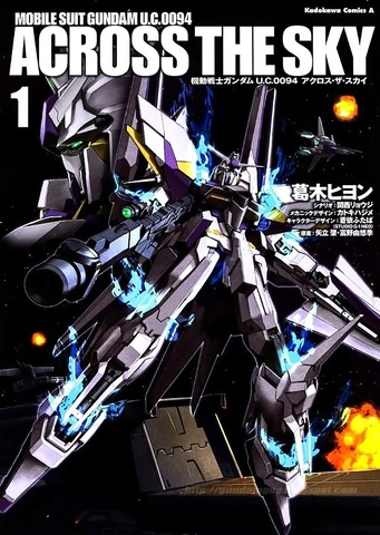 Mobile Suit Gundam U.C. 0094: Across The Sky Volume 1