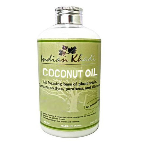 https://static-eu.insales.ru/images/products/1/5243/54342779/coconut_oil.jpg