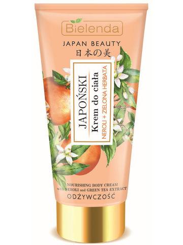 Японский крем для тела масло Нероли + Зеленый чай, 200 мл JAPAN BEAUTY