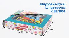 Шнуровка Alatoys Шнуровка 30 КШЦ3001