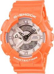 Наручные часы Casio G-Shock GA-110SG-4ADR