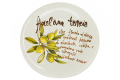 "OLIVES Salad plate ( mod. C/1176 ) | Тарелка для салата ""ОЛИВКИ"""