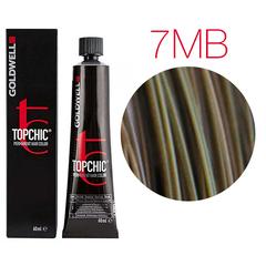 Goldwell Topchic 7MB (светлый матово-коричневый) - Cтойкая крем краска 60мл