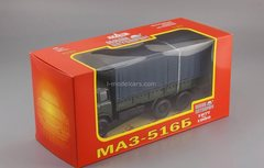 MAZ-516B with awning 1977-1980 dark green 1:43 Nash Avtoprom
