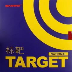 Sanwei Target National