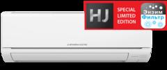 Сплит-система инверторная Mitsubishi Electric Classic MSZ-HJ Special Limited Edition MSZ-HJ25VA-ER фото