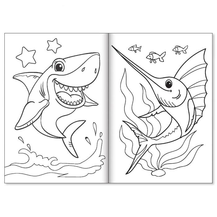 064 3042 раскраска в дорогу морские животные купить в