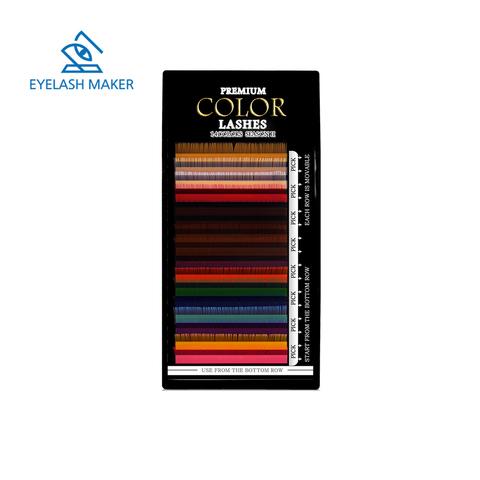 Ресницы EM айлэш мэйкер цветные 14 color 16 линий