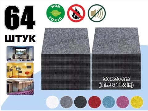 POLYSTER  набор  64 штуки  из полиэфирного волокна 300x300x9