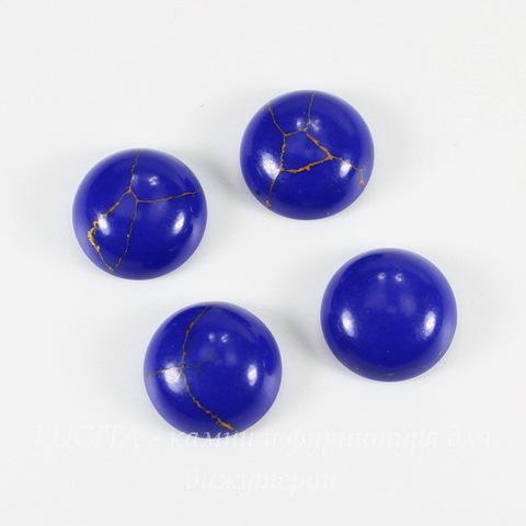Кабошон круглый Бирюза (искусств, тониров), цвет - синий, 12 мм