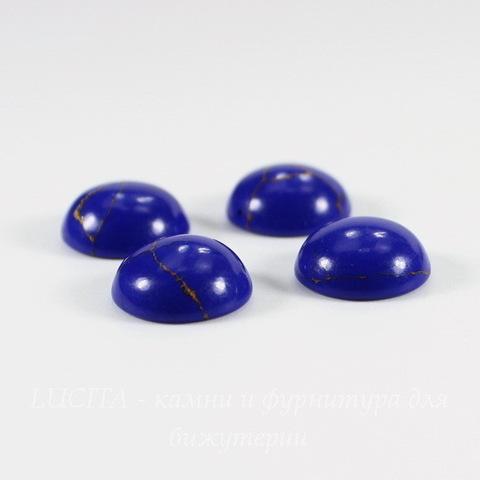 Кабошон круглый Бирюза синяя (искусств, тониров), 12 мм