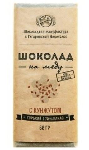 Шоколад на меду с Кунжутом 50 грамм