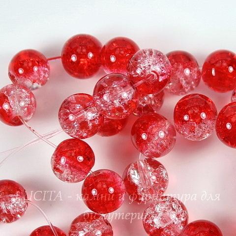 """Бусина стеклянная """"Крэкл"""", шарик, цвет - красный, 8 мм, нить"""