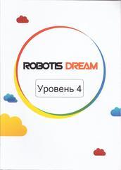 ROBOTIS Dream. Уровень 4. Руководство пользователя