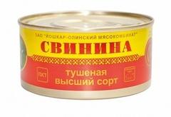 """Свинина тушеная """"Йошкар-Олинский мясокомбинат"""" ГОСТ  в/с 325 г"""