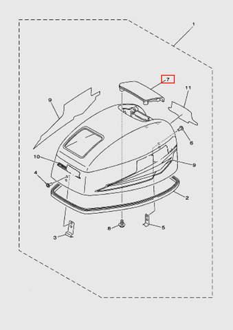 Молдинг для лодочного мотора T15, OTH 9,9 SEA-PRO (1-7)