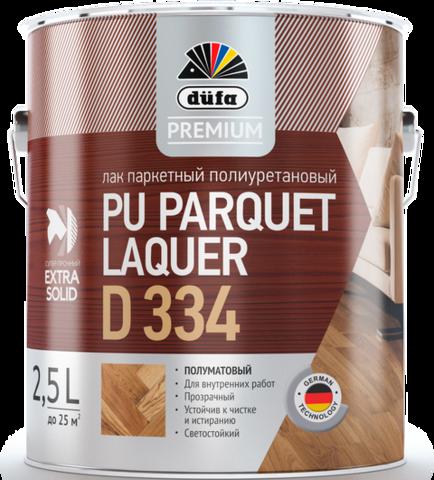 Dufa PREMIUM PU PARQUET LAQUER D334/Дюфа Премиум ПУ Паркет Лакер Д334 паркетный лак