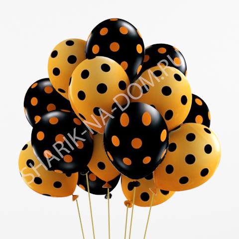 Воздушные шары Черно-оранжевый горошек
