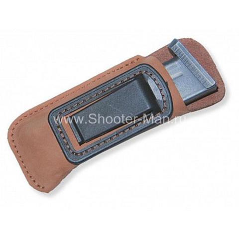 Подсумок для скрытого ношения запасного магазина к пистолетам ПЯ, АПС, GP T10, Гроза-05, Викинг, ГШ-18, ( размер № 3 )