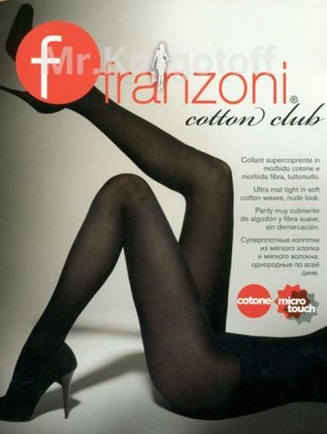 Колготки Franzoni Cotton Club