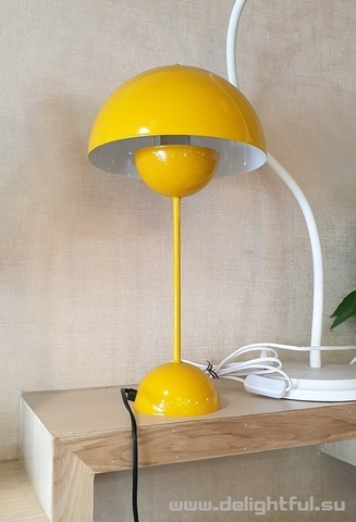 Flowerpot by Verpan table lamp