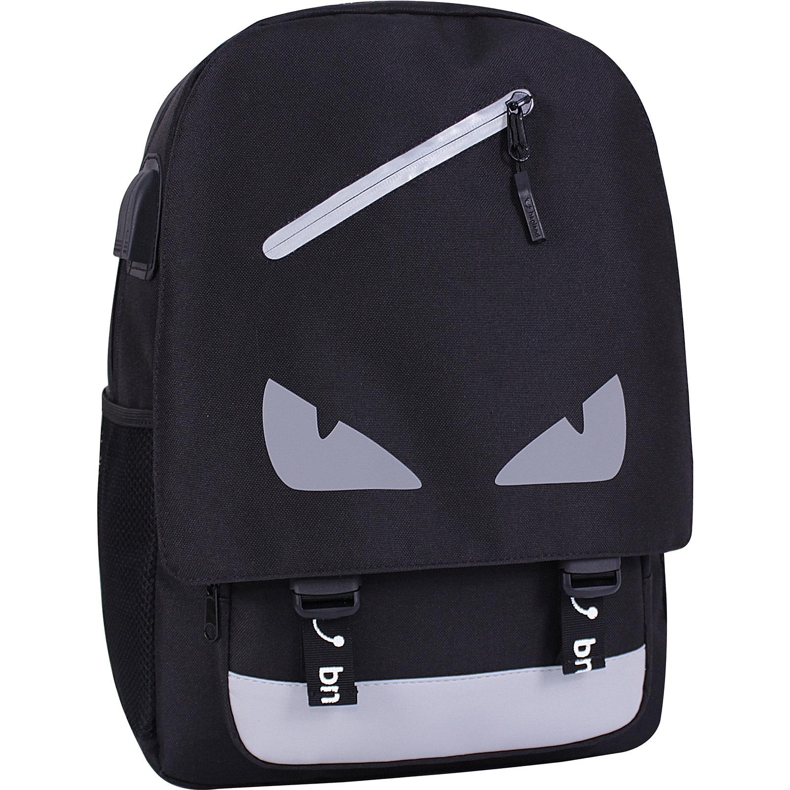 Рюкзаки для ноутбука Рюкзак Bagland Venom 13 л. Чёрный (0058566) IMG_4804.JPG