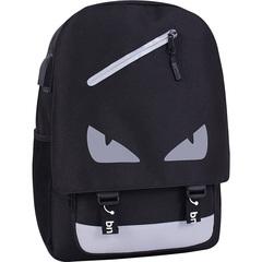 Рюкзак Bagland Venom 13 л. Чёрный (0058566)