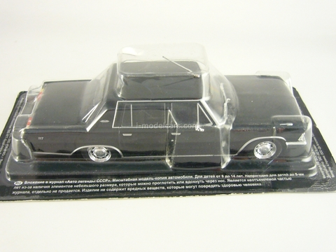 ZIL-117 black 1:43 DeAgostini Auto Legends USSR #61