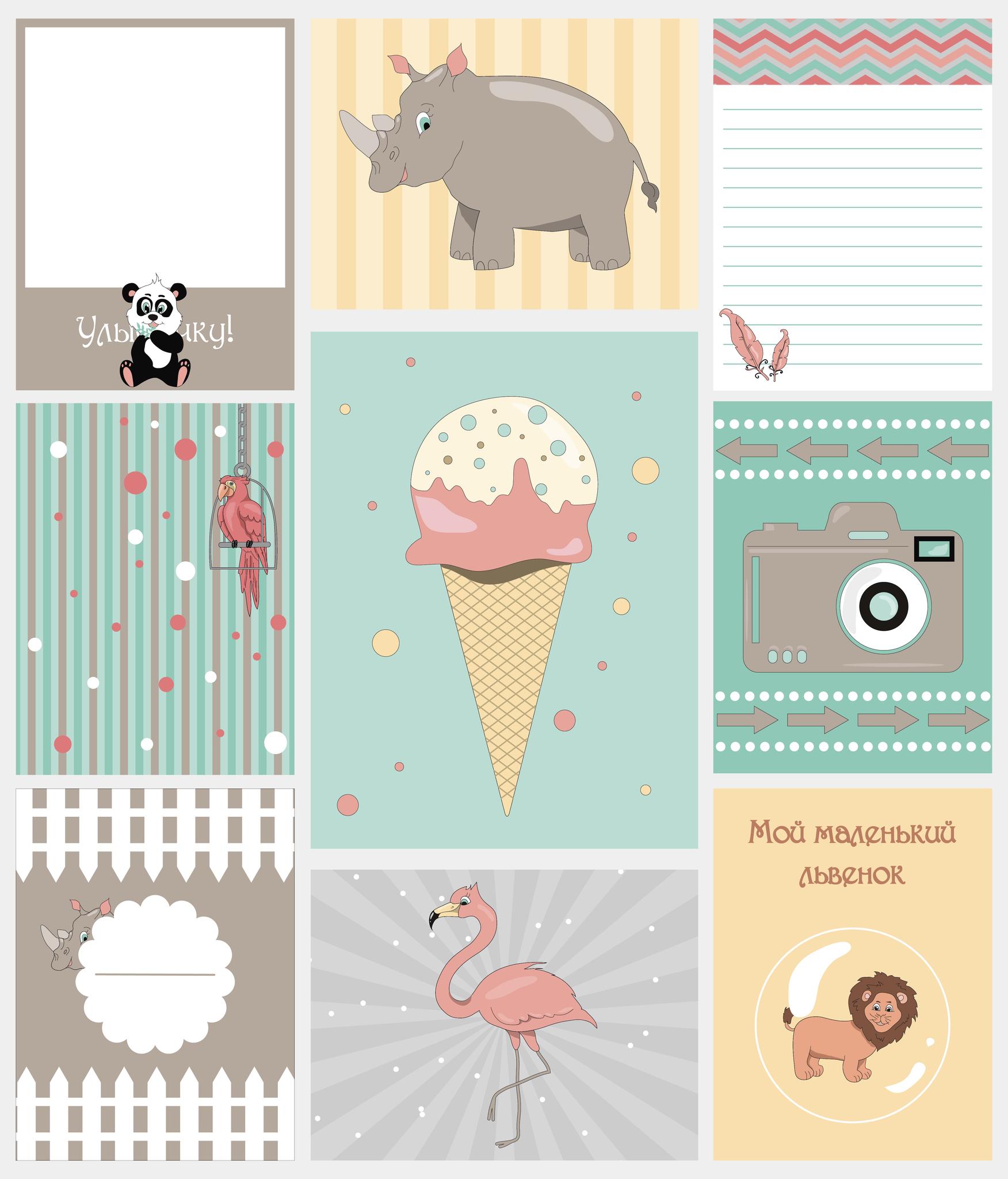 Набор карточек «Зоопарк»