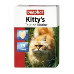 Beaphar Kitty's витамины для кошек и котят с таурином и биотином 75 таб.