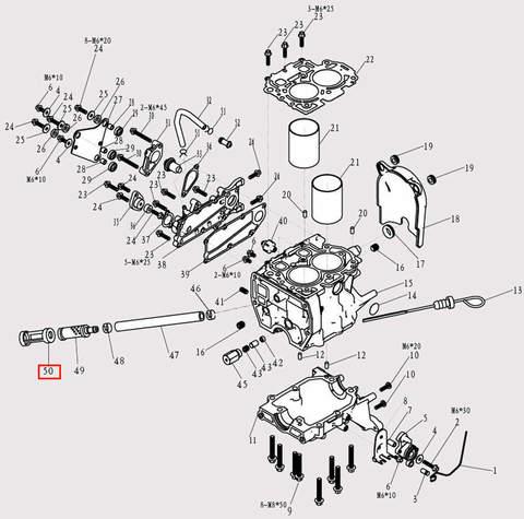 Фильтр-сетка для лодочного мотора F9.8 Sea-PRO (3-50)