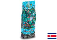 Кофе в зёрнах El Gusto Organic, 250г