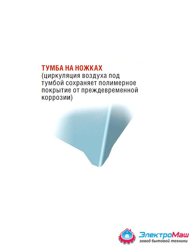 Умывальник дачный без подогрева Акватекс, цвет аквамикс