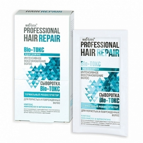 Белита Bio-Токс Professional Hair Repair Сыворотка Bio-Токс