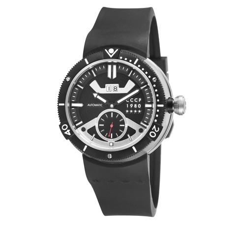 Купить Наручные часы CCCP CP-7006-01 Kashalot Submarine по доступной цене