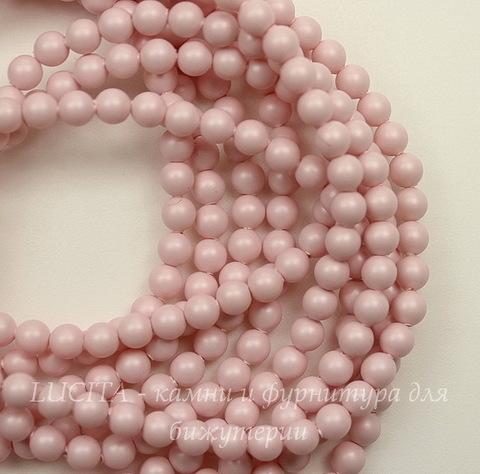 5810 Хрустальный жемчуг Сваровски Crystal Pastel Rose круглый 4 мм,  10 штук