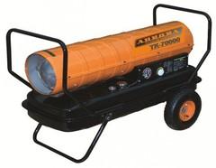 Тепловентилятор дизельный Aurora TK-70000