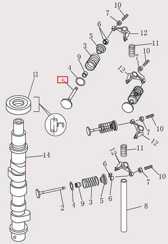 Впускной клапан для лодочного мотора F9.8 Sea-PRO (4-1)
