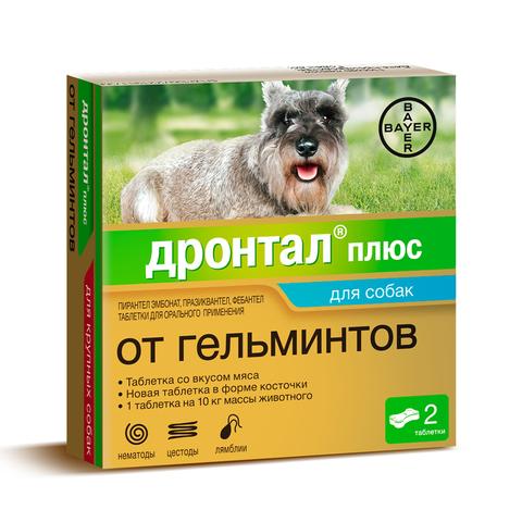Bayer Дронтал плюс в форме косточки со вкусом мяса для собак (1 табл)