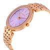 Купить Наручные часы Michael Kors MK3400 по доступной цене