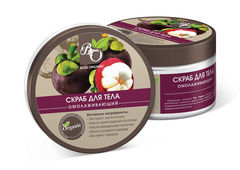 Скраб для тела Омолаживающий, 250ml ТМ Bliss Organic