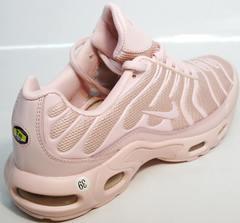 Кроссовки женские найк Nike Air Max TN Plus