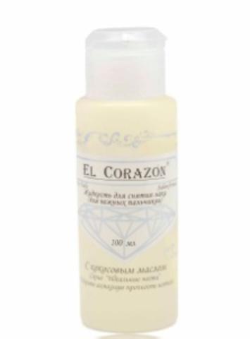 El Corazon Жидкость для снятия лака с НЕЖНЫХ пальчиков 100мл