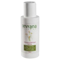 Мини мицеллярная вода для снятия макияжа Ромашка, 100ml, TМ Levrana
