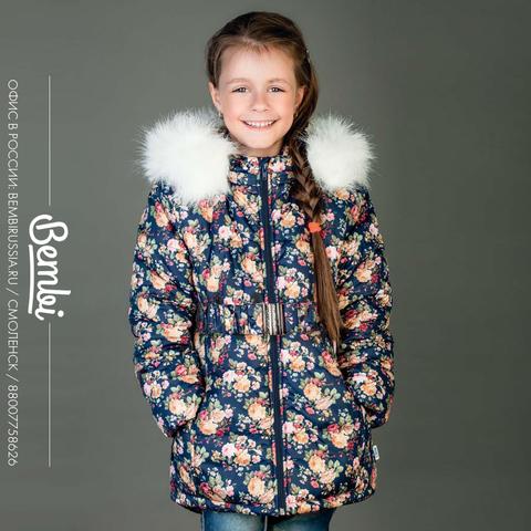 КТ119 Куртка для девочки Зима