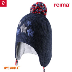 Шапочка Reima Hallava 518324-6980 navy