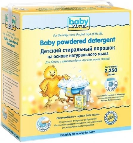 Cтиральный порошок на основе натурального мыла 2250 грамм Babyline