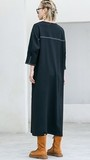 Платье «IAHAR» купить